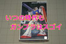 1/100 RX-78 GUNDAM 旧キット ガンダム