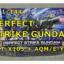 HG PERFECT STRIKE パーフェクト ストライク