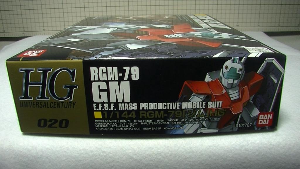 GUNPLA HG RGM-79 GM ガンプラ ジム
