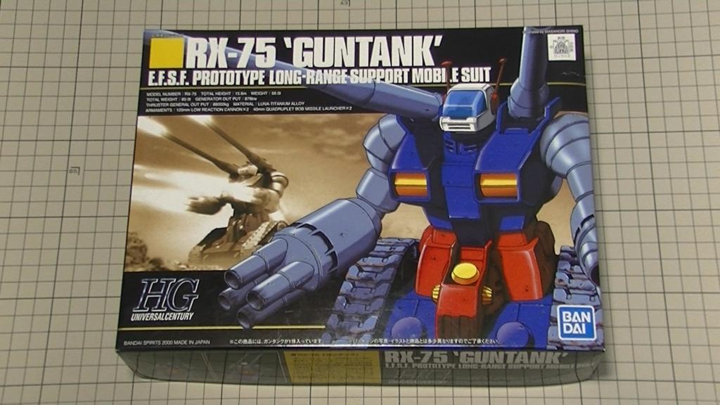 HG RX-75 GUNTANK ガンプラ ガンタンク