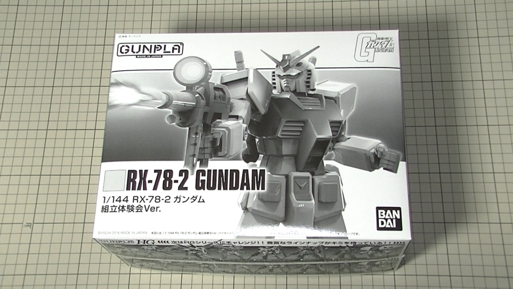 RX-78-2 LIMITED ガンプラ 組立体験会 限定品
