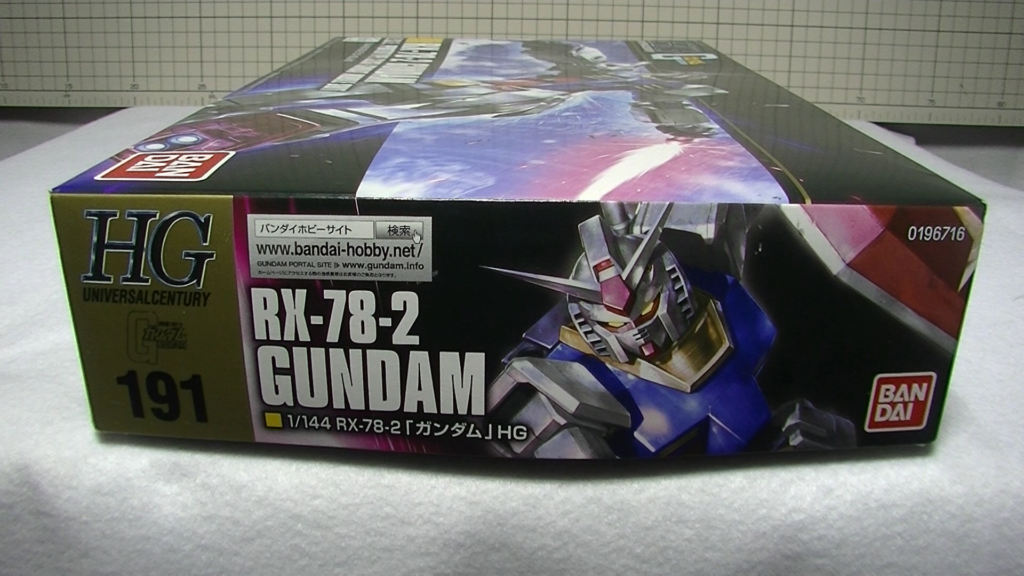 HG RX-78-2 GUNDAM ガンプラ ガンダム