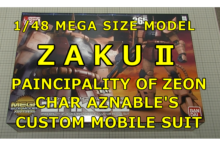 MEGA CHAR ZAKUⅡ メガサイズ シャア専用 ザク