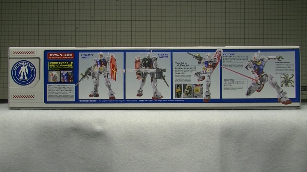MG RX-78-2 LIMITED クリア 限定品