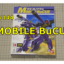 MOBILE BuCUE ガンプラ モビル バクゥ