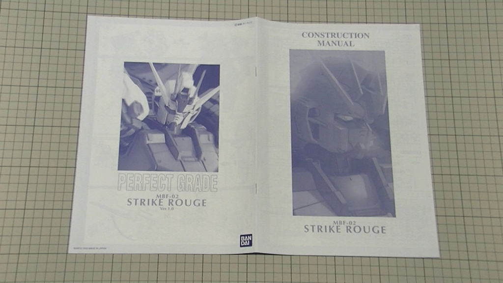 PG STRIKE ROUGE ストライク ルージュ スカイグラスパー