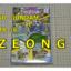 SD BB16 ZEONG ガンプラ ジオング
