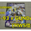 SD BB209 RX-93V HWS ガンプラ νガンダム