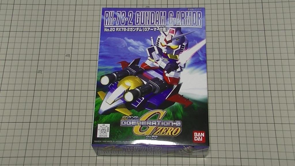 SD NO.20 G-ARMOR ガンプラ Gアーマー