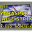 PG SKYGRASPER ガンプラ スカイグラスパー