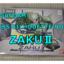 BUILD SD CS ZAKUⅡ クロスシルエット ザクⅡ