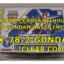 SD CS RX-78-2 LIMITED クロスシルエット 限定品