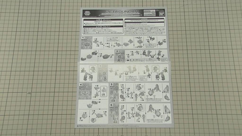 SD CS ZETA LIMITED クロスシルエット ゼータ 限定品
