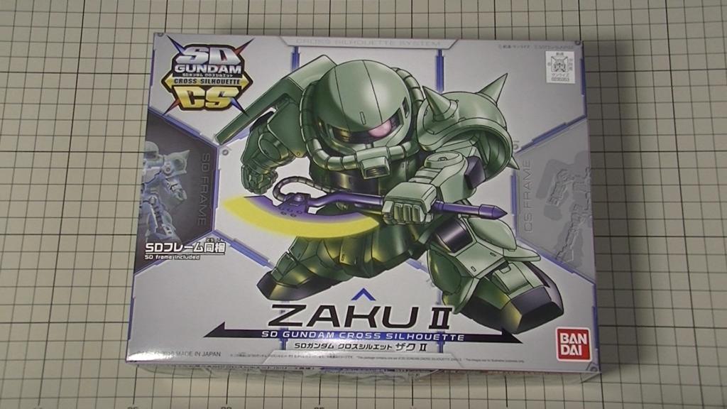 SD CS 04 ZAKUⅡ クロスシルエット ザクⅡ