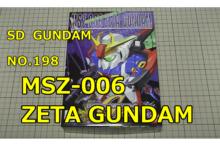 SD BB198 ZETA ガンプラ ゼータ