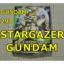 SD BB297 STARGAZER スターゲイザー