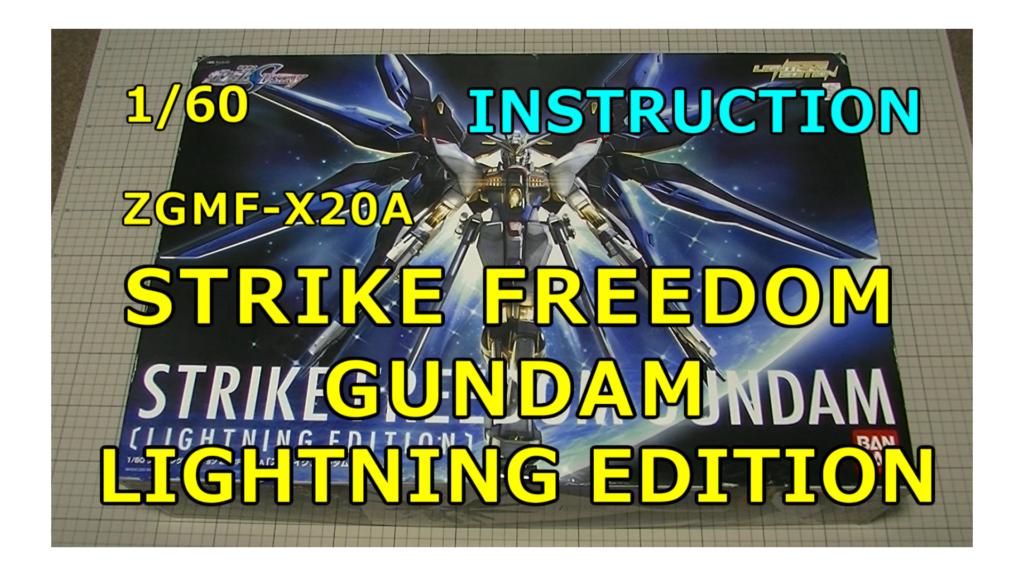 STRIKE FREEDOM LIGHTNING INSTRUCTION